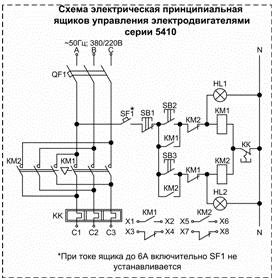 Ухл4 схема принципиальная электрическая
